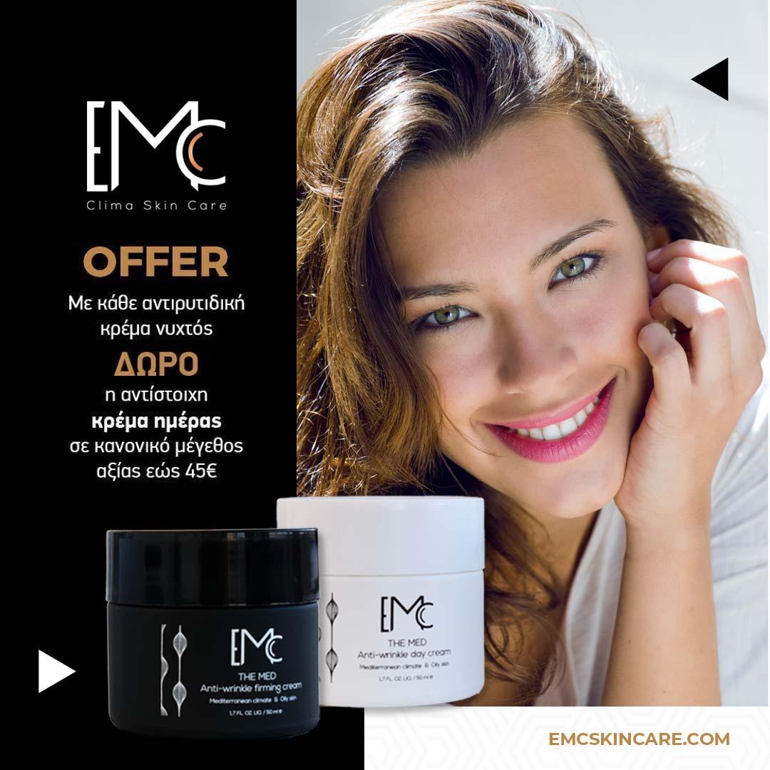 EMC offer